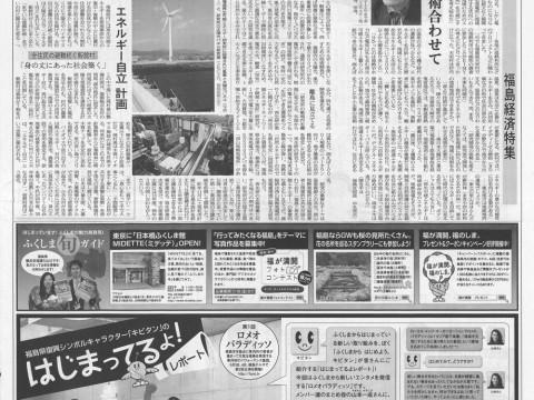 日経新聞代理店