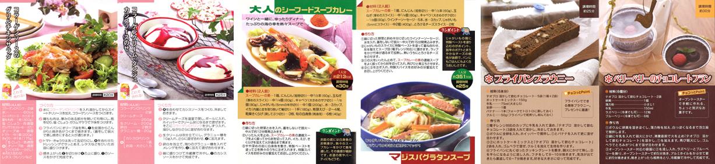 recipe_aa